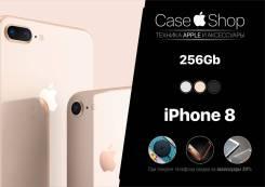 Apple iPhone 8. Новый, 256 Гб и больше, 3G, 4G LTE, Защищенный, NFC
