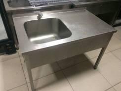 Ванны технологические.