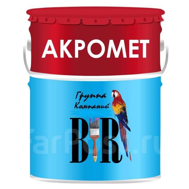 Краска по бетону владивосток купить коронка 72 мм по бетону для подрозетников купить