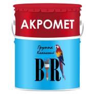 Грунт-эмаль Акромет фасадная синяя, белая, зеленая, красная
