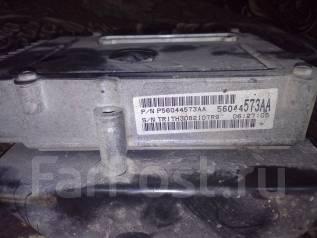 Блок управления АКПП / КПП Jeep Liberty 2002-2006 56044573AA