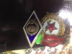 Гвардия + ромб - 4500 руб