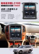 Toyota Land Cruiser. Под заказ