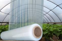 Плёнка полиэтиленовая парниковая тепличная (80 мкм, длина 50 метров, рукав 1500 мм х 2 м)