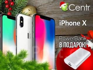 Apple iPhone X. Новый, 64 Гб, Белый, Черный, 3G, 4G LTE, Защищенный, NFC