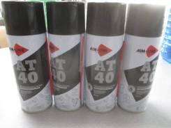 Проникающая смазка антикоррозийная АТ40 (AIM-ONE) 300 мл.