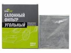 Фильтр салона. Lexus: HS250h, GS350, GX400, GS430, LX460, LX450d, CT200h, RX450h, IS350, LFA, IS300, RX350, RX270, IS250C, GX460, IS F, IS350C, IS250...