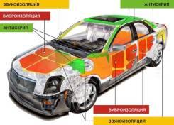 Шумоизоляция и виброизоляция автомобиля