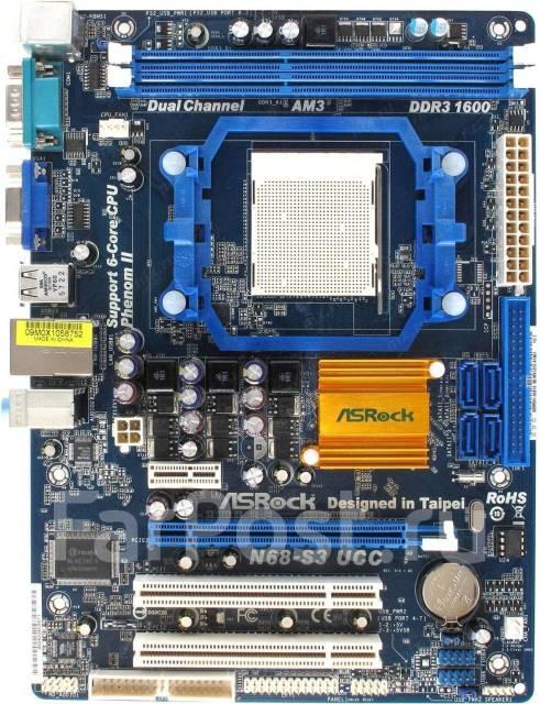 DRIVERS ASROCK N68-GS3 UCC VGA