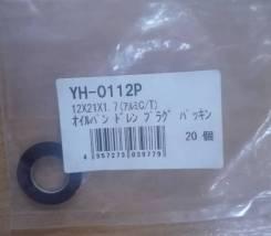 Прокладка для пробки YH-0112P 5'825