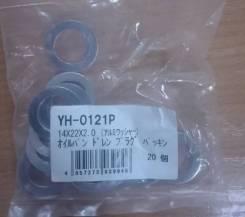 Прокладка для пробки YH-0121P 5'825