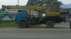Ивановец КС-35715. Продам автокран, 11 150куб. см., 16 000кг.