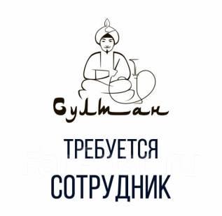 """Продавец-кальянщик. ООО """"Экспром-ДВ"""". Остановка 2-я Речка"""
