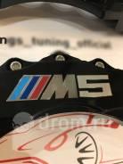 Накладки наружные. BMW M5