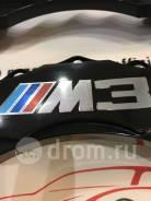Накладки наружные. BMW M3