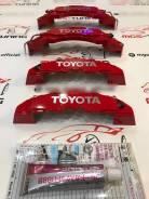 Накладки наружные. Toyota Mark II
