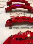 Наладки на суппорта Ауди Кваттро AUDI Quattro