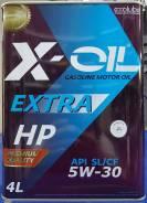 X-Oil. Вязкость 5W-30, полусинтетическое