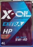 X-Oil. Вязкость 5W-40, полусинтетическое