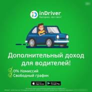 Водитель такси. Проспект Ленина 1