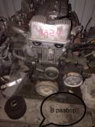 Двигатель Nissan KA24 twin can (под разбор)