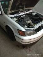 Toyota Vista Ardeo. SV55, 3SFE