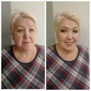 Обучение макияж, визажист скидка 30%
