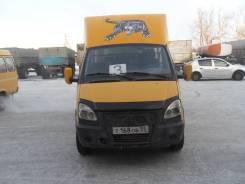 ГАЗ 322132. Продается , 19 мест