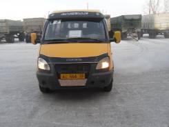 ГАЗ 322132. Продается , 13 мест