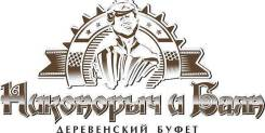 Бармен. ООО «Бастион Лайн». Улица Ленинская 2а кор. 1