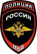 Полицейский. УМВД России по г. Хабаровску. Улица Краснореченская 70