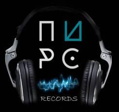 Студия звукозаписи ПИРС [Records]