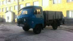 УАЗ 3303. , 2 700куб. см., 1 000кг., 4x4