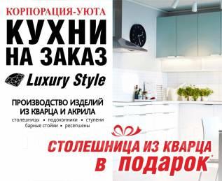 Кухни на заказ, шкафы купе, детские и другая мебель