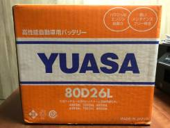 GS Yuasa. 55А.ч., Обратная (левое), производство Япония