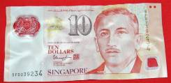 Доллар Сингапурский. Под заказ