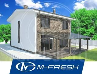 M-fresh Born free (Покупайте сейчас со скидкой 20%! Узнайте! ). 200-300 кв. м., 2 этажа, 5 комнат, бетон