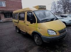 ГАЗ 322132. , 15 мест