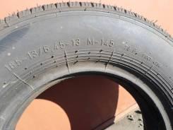 Алтайшина М-145. Летние, без износа, 1 шт
