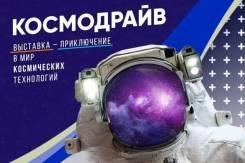 Инженер. Проспект 60-летия Октября 156