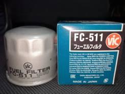 Фильтр топливный VIC F-511. В наличии!