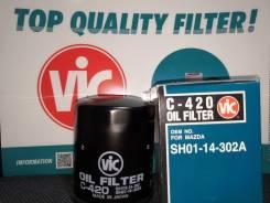 Фильтр масляный VIC C-420. В наличии!