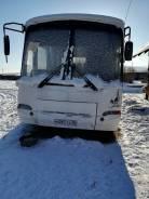 ПАЗ 4230. Автобус Аврора