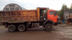 Услуги самосвалы 20 м. куб. 20 тонн.