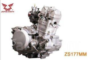Двигатель 450см3 ZS194MQ NC450 (94,5x64) 4 клапана/водянка
