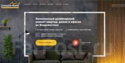 Готовый бизнес ремонтно-строительной компании 50% cкидка до 15.01.19