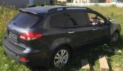 Рейлинги комплект Subaru Tribeca W10