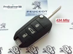 Ключ зажигания, смарт-ключ. Peugeot: 2008, 301, 508, 208, 307, 408, 308 Двигатели: EP6C, EP6CDTX, EB2DT, EP6, DV6, D, EB2F, DV6DTED, DV6FD, EB0, EP6FD...
