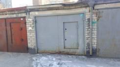 Гаражи капитальные. улица Шилкинская 3, р-н Третья рабочая, 18,0кв.м., электричество. Вид снаружи