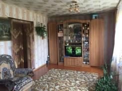 Продам дом в центре Ивановки. р-н Михайловский, площадь дома 39кв.м., электричество 18 кВт, отопление твердотопливное, от агентства недвижимости (по...